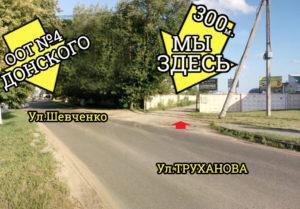 г.Лида, Труханова 38А